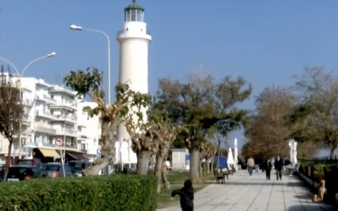 Александруполис (Греция)